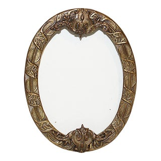 Miniature Gilt Bronze French Frame