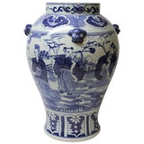 Image of Large Chinese Blue and White Ceramic Vase For Sale
