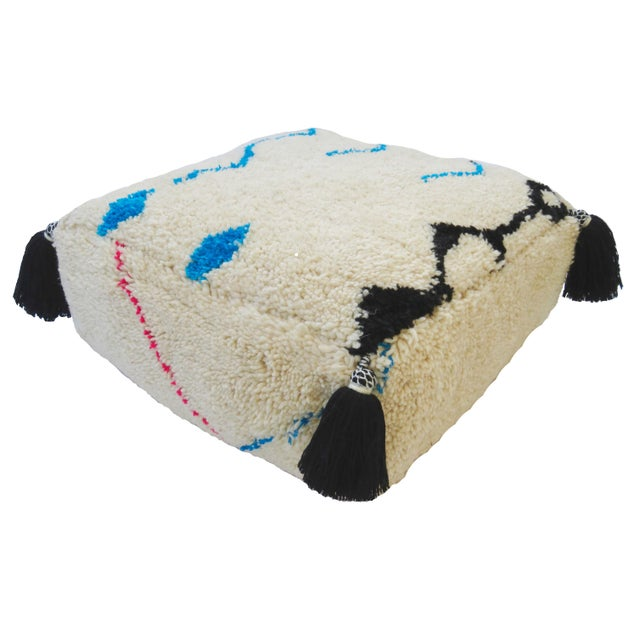 Islamic Oversized Moroccan Floor Pouf For Sale - Image 3 of 7