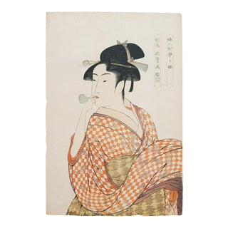 "1980s Kitagawa Utamaro ""Girl With a Glass Pipe"" For Sale"