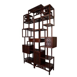 1950s Vintage Chinese Rosewood Curio Display Cabinet Preview