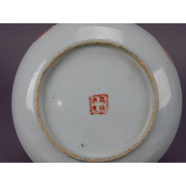 Antique Chinese Qing Dynasty Plates - Set of 3 - Image 9 of 11