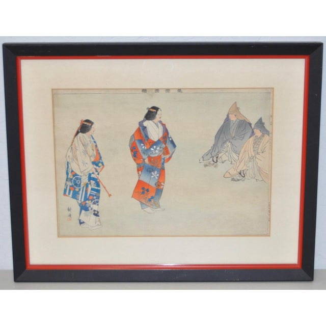 Fine pair of 19th century Japanese woodblock prints. A pair of sporting scenes. One of them is Archery. The prints have...