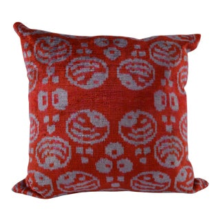 Red & Grey Circles Pillow With Insert
