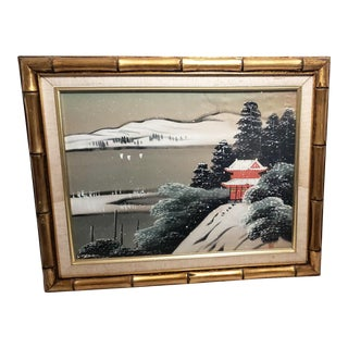 Vintage Signed Asian Painting on Canvas For Sale