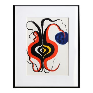 The Onion, Framed Lithograph by Calder