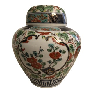 Japanese Porcelain Ginger Jar For Sale