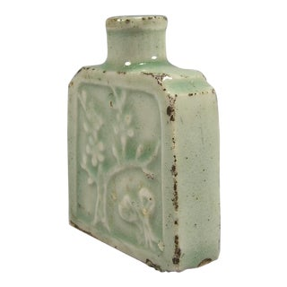 18th Century Chinese Douqing Glazed Porcelain 'Plum-Blossom' Snuff Bottle For Sale