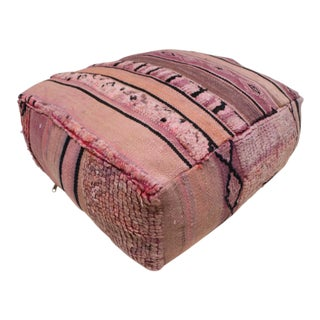 1990s Vintage Moroccan Beni Ouarain Pouf Cover For Sale
