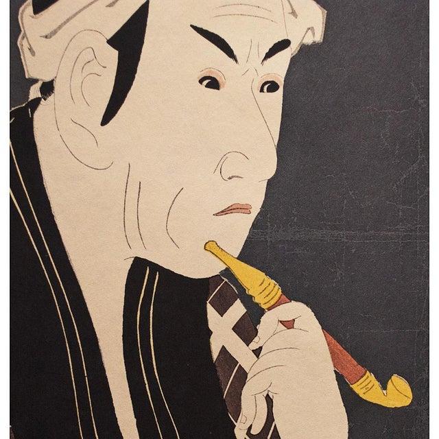 1970s 1971Kabuki Actor N1 Print by Tōshūsai Sharaku For Sale - Image 5 of 9