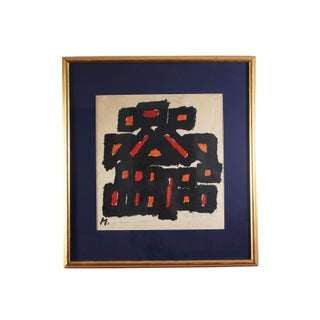 Josef Mikl Signed Limited Edition Abstract Lithograph With Hand-Coloring For Sale