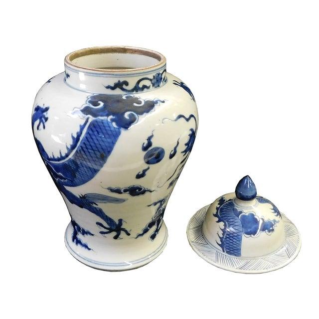 Blue & White Dragon Graphic Porcelain General Jar For Sale - Image 4 of 6