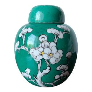 Vintage Chinoiserie Ginger Jar-Signed For Sale