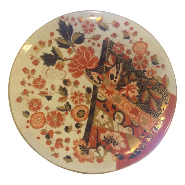 19th-C. Ridgways Old Derby Imari Compote - Image 1 of 6