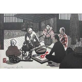 Kiyoshi Saito (Japanese, 1907–1997) Woodcut Village Scene Pencil Signed, Framed For Sale