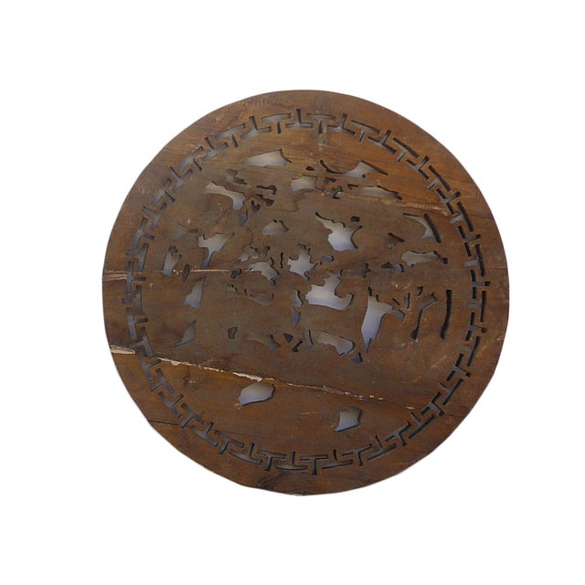 Chinese Vintage Round Deer Pine Wall Plaque - Image 4 of 5