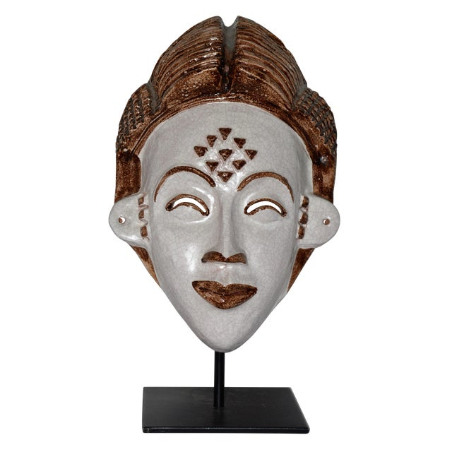 Neiman Marcus Italian Clay African Tribal Mask - Image 1 of 8