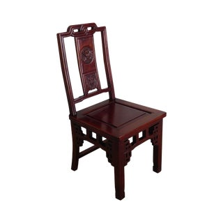 Asian Rosewood Vintage Carved Side Chair For Sale