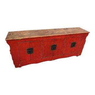 1850's Antique Chinese Antique K'ang Sideboard Cabinet For Sale