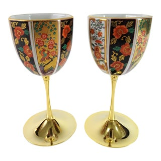 Japanese Porcelain Liqueur Goblet For Sale