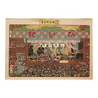 "C. 1880-1920s Vintage ""Kabuki Theater"" Woodblock Print by Utagawa Hiroshige For Sale"