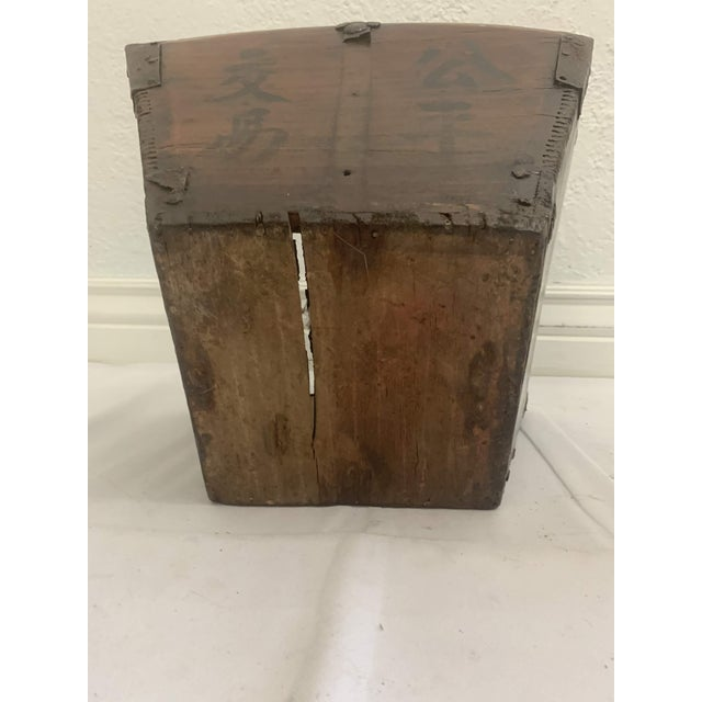 Antique Chinese Rice Measure Basket With Great Patina and Faded Characters For Sale - Image 9 of 13