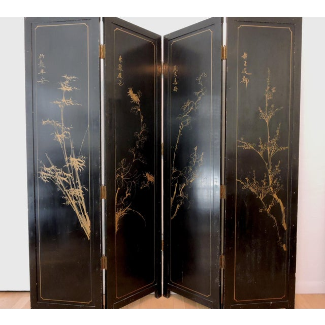 Antique Chinese Black Lacquer Jade Screen Room Divider Garden Pavilion Noble Ladies Chairish
