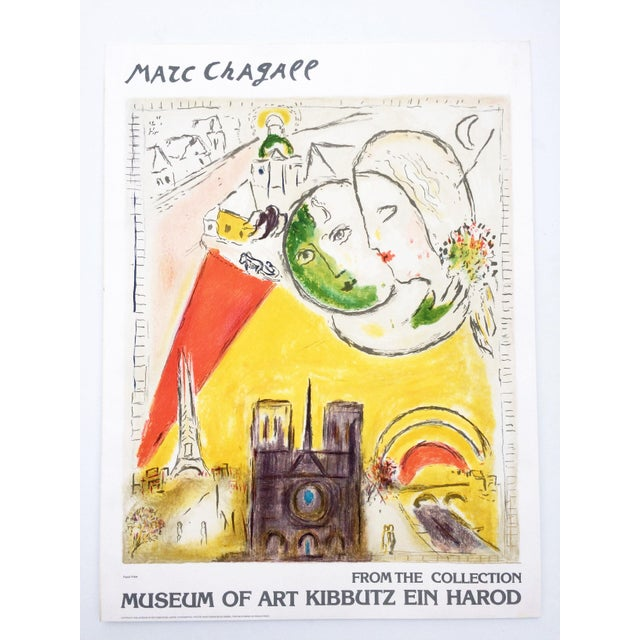 Couple Of Lovers by Marc Chagall 12x9.5 Museum Art Print Poster