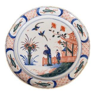 Antique Dutch Delft Chinoiserie Polychrome Plate, Grieksche a Factory For Sale