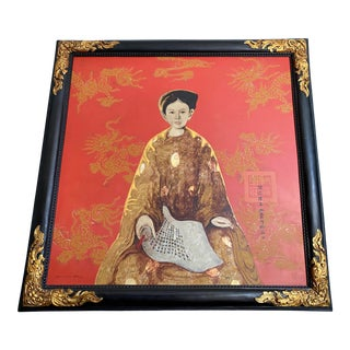 """""""Portrait of a Woman"""" Contemporary Lacquer on Wood Painting Signed Bui Huu Hung, Framed For Sale"""