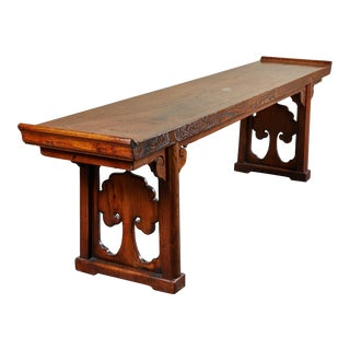 18th Century Ming Scroll Console Table For Sale