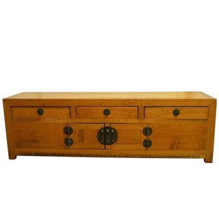 Antique Low Kang Chinese Chest with Drawers, Doors and Brass Hardware, 1800s