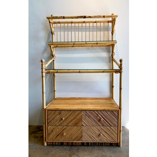1970s Split Reed Etagere Preview