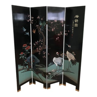 Vtg 4-Panels Wooden Chinese Lacquer Wall Screen/Room Divider For Sale