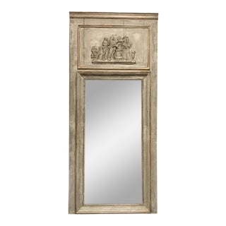 Antique French Empire Trumeau Mirror For Sale