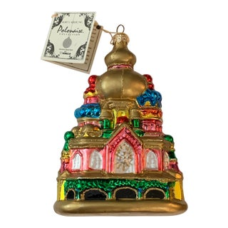 Kurt S Adler Polonaise Collection Russian Cathedral Christmas Ornament For Sale