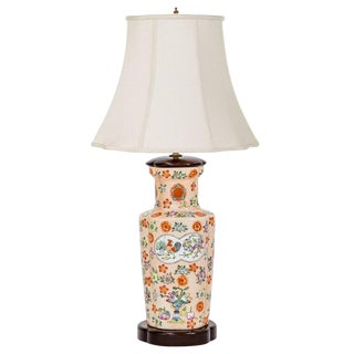 Japanese Hand-Painted Vase Lamp