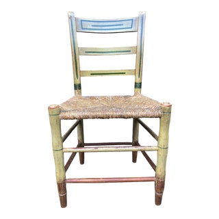 Vintage Yellow Painted Rush Seat Ladder Back New England Chair For Sale