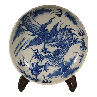 Vintage Chinese Blue and White Porcelain Dragon Plate For Sale