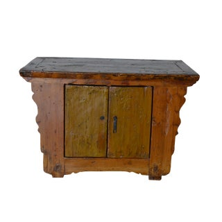 1980s Rustic Chinese Wooden Side Table/Nightstand