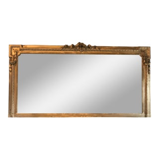 Antique French Gilt Mirror With Ornate Carvings For Sale