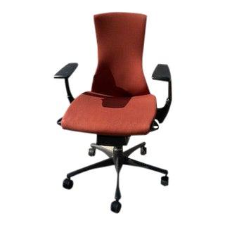 Herman Miller Ergonomic Chair For Sale