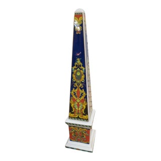 1980s Vintage Versace by Rosenthal Porcelain Obelisk For Sale