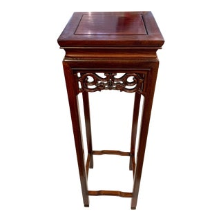 Asian Carved Chinese Rosewood Display Pedestal Plant Stand For Sale