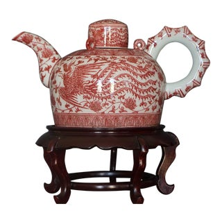 Reproduction Chinese Tea Kettle With Stand