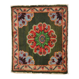 Vintage Turkish Oushak Rug with Modern Traditional Style, Little Oushak Rug