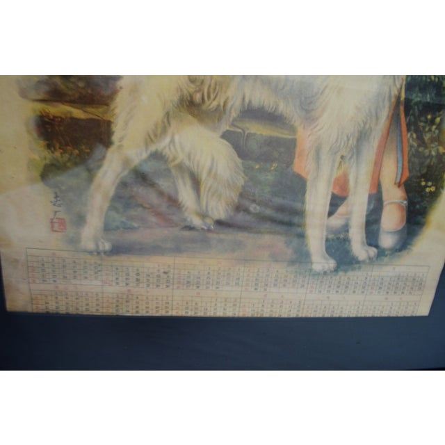 Late 20th Century Large Framed & Matted Vintage Asian Calendar Print For Sale - Image 5 of 11