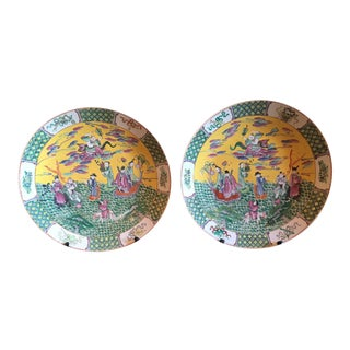 19th Century Qing Dynasty Famille Juane Chargers - a Pair For Sale