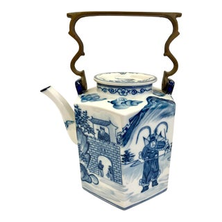 Chinese Blue and White Porcelain and Brass Teapot For Sale