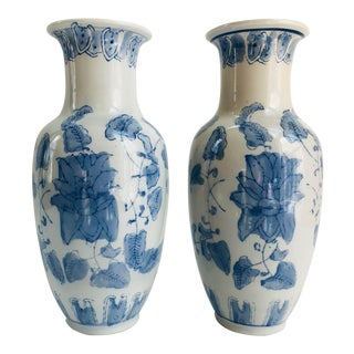 Vintage Chinese Blue & White Porcelain Vases - a Pair For Sale